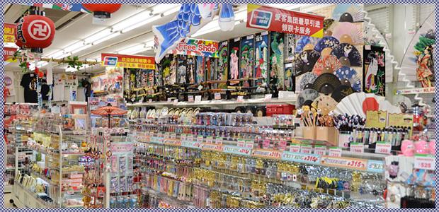お土産品(民芸品)売場