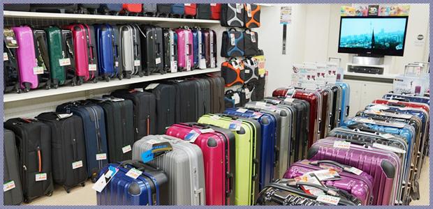 スーツケース売場