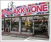 AKKY ONE 群马大泉店