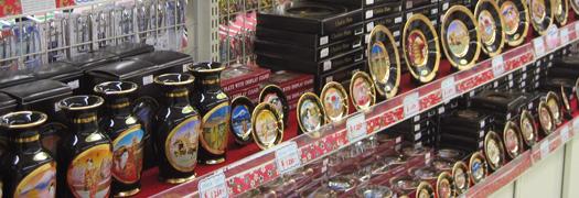 Japanese Souvenirs